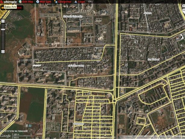 Homs camp