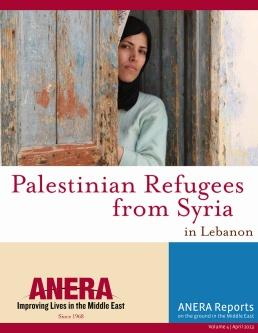 PalestinianRefugeesFromSyriainLebanon-1