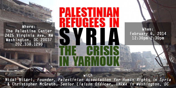 Palestinians Refugees in Syria Banner
